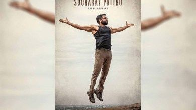 Photo of 2020 Soorarai Pottru Tamil Songs Download – Soorarai Pottru Naa Songs Download