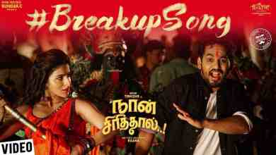 Photo of Naan Sirithal Breakup Video Song Download HD – Hiphop Tamizha