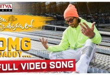 Photo of OMG Daddy Full Video Song Download – Ala Vaikunthapurramloo Video Songs Download