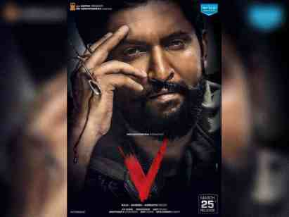 V Naa Songs Download