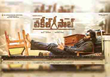 Vakeel Saab Video Songs Download