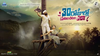 Photo of 30 Rojullo Preminchadam Ela Video songs Download – Mp4 Songs Download