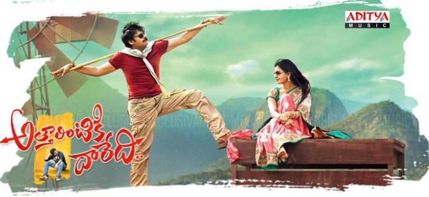 Attarintiki Daredi Naa Songs Download