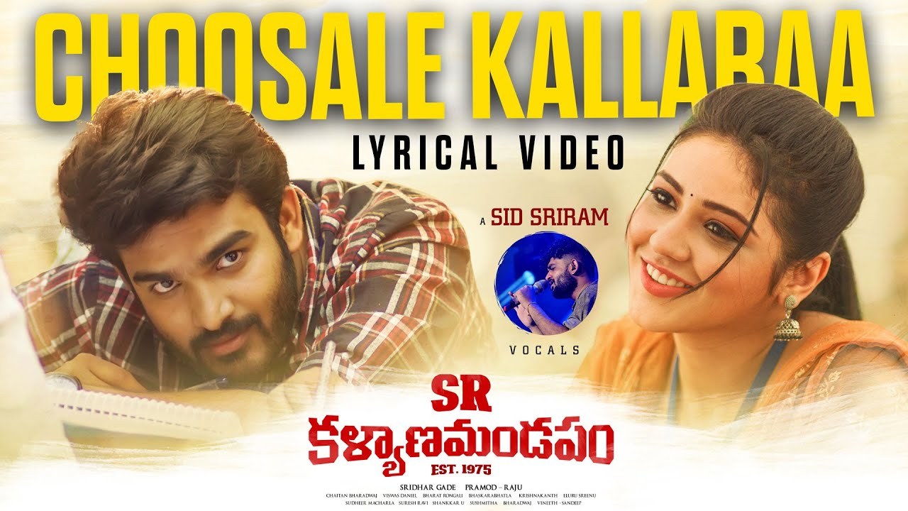 Choosale Kallaraa Song Download - Mp3 Song Download Sid Sriram
