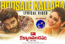 Photo of Choosale Kallaraa Song Download – Mp3 Song Download Sid Sriram