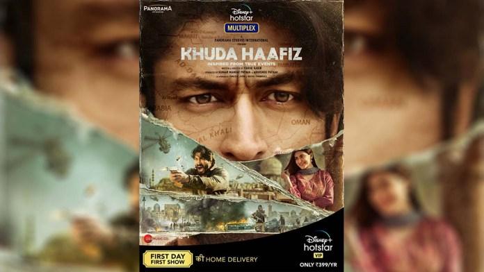 khuda haafiz video songs download