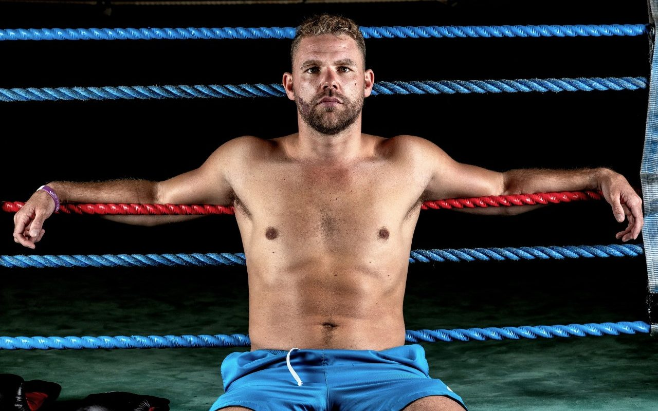 Billy Joe Saunders Exclusive Interview I Would Rather