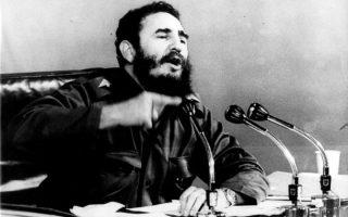 """""""Hasta la victoria siempre!"""" Fidel Castro is dead at 90"""