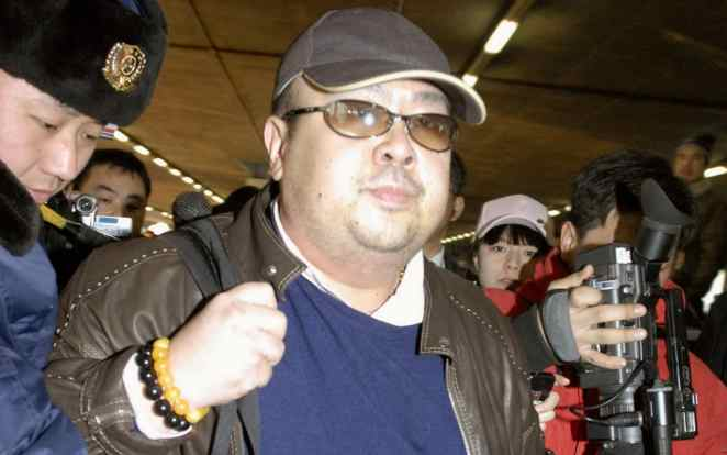 Kim Jong Nam arrives at Beijing airport in Beijing, China