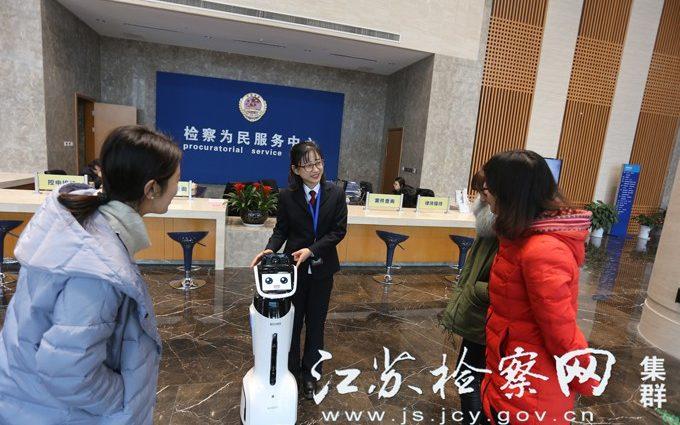 A legal robot