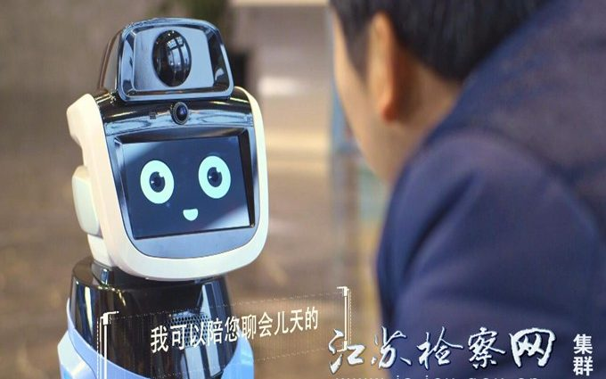 A 'case management' legal robot named Wu Xiaolu, who worked with prosecutors in Suzhou