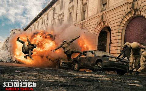 A scene from the film Operation Red Sea