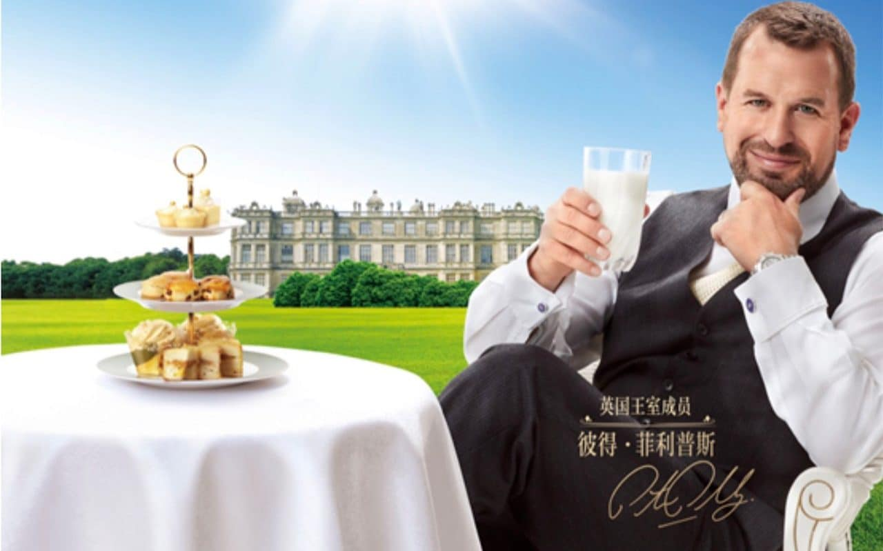 Peter Phillips, the Queen's grandson, uses the royal connection in China's milk advertising