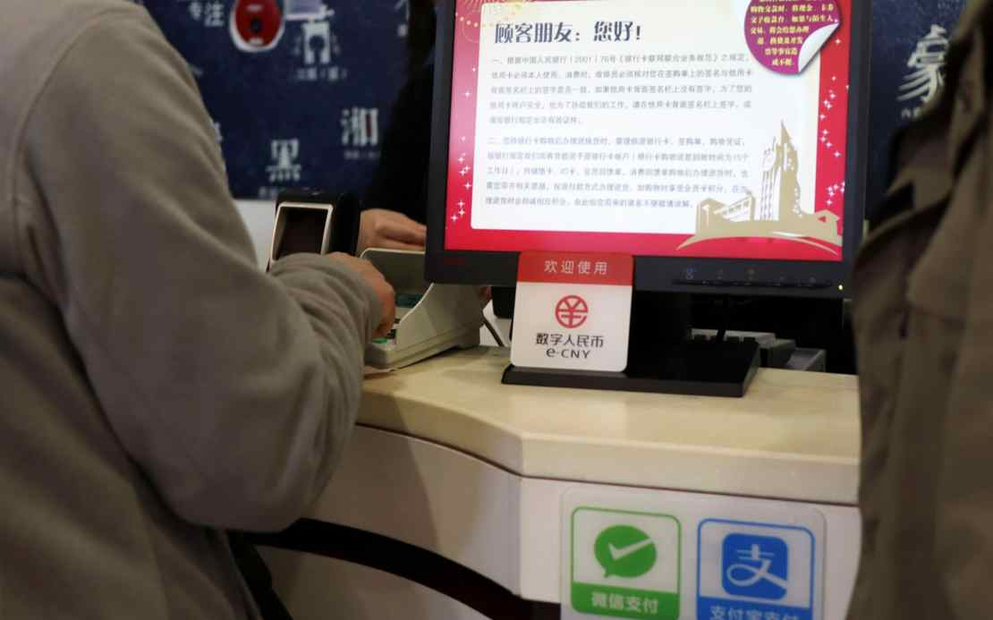 A sign advertising China's digital yuan is seen at a shopping mall in Beijingin February 2021