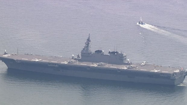 Japan sends largest warship to aid US vessels in western ...