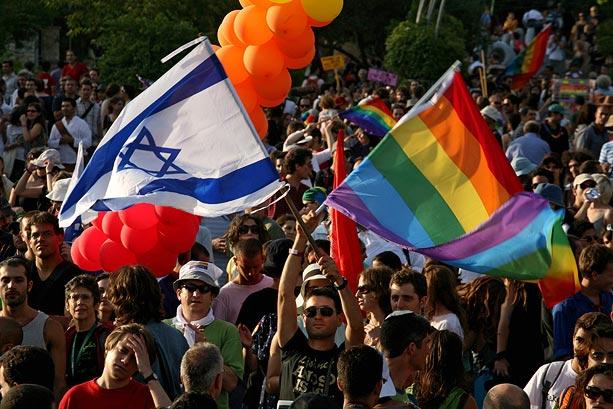 Gay Pride parade in Jerusalem