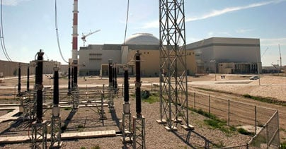 The reactor of Iran's Bushehr nuclear power plant. Iran insists its nuclear programme is peaceful