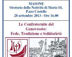 Oratorio Masone 28 sett 2013