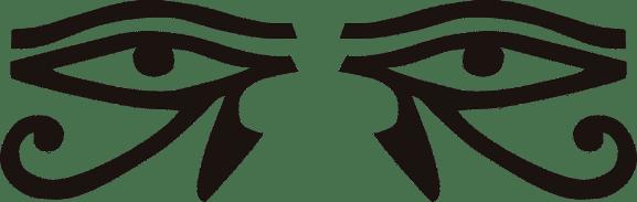 Tetragrammatón, ¿amuleto de protección? | TELEPORT