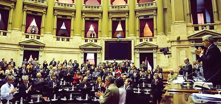 Cámara de Diputados de Argentina. Imagen: Cámara de Diputados