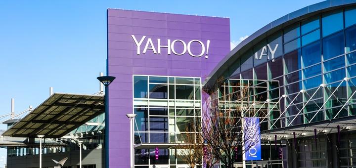 Campus de Yahoo. Imagen: Yahoo