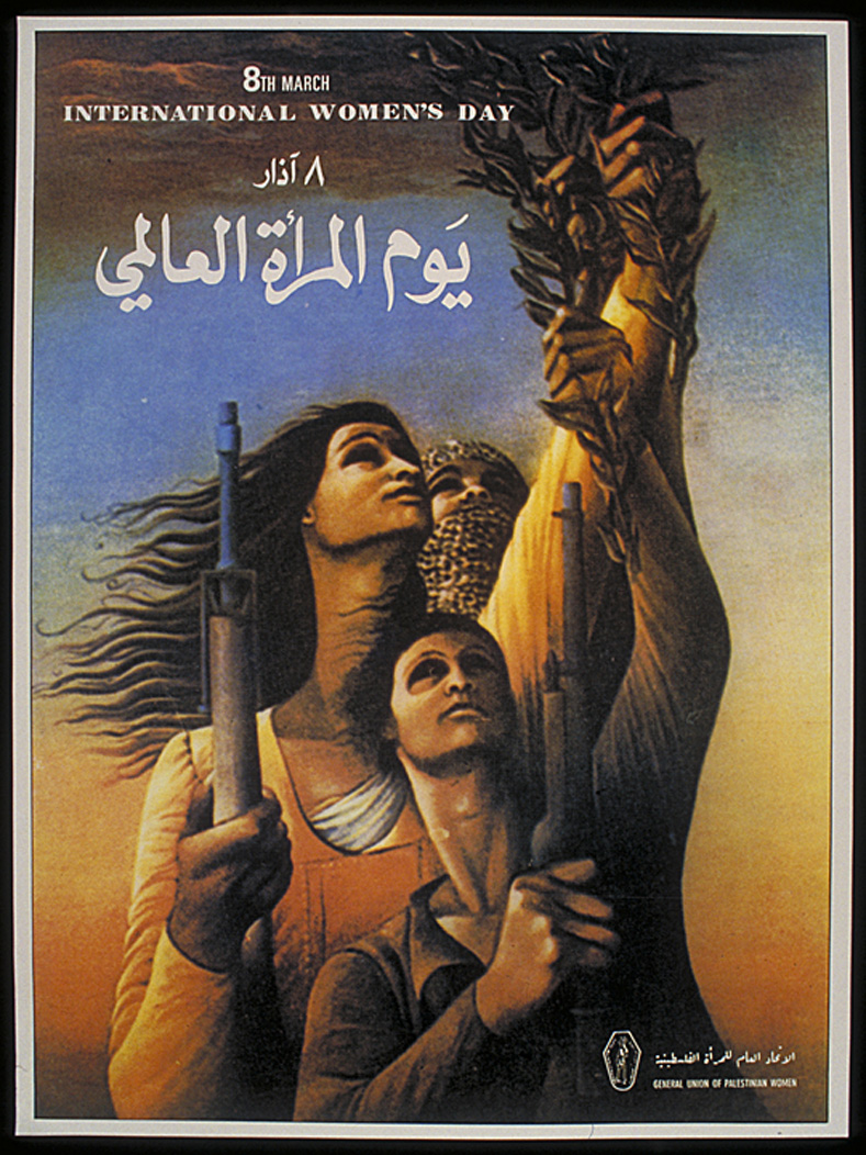 Poster by General Union of Palestinian Women, 1980