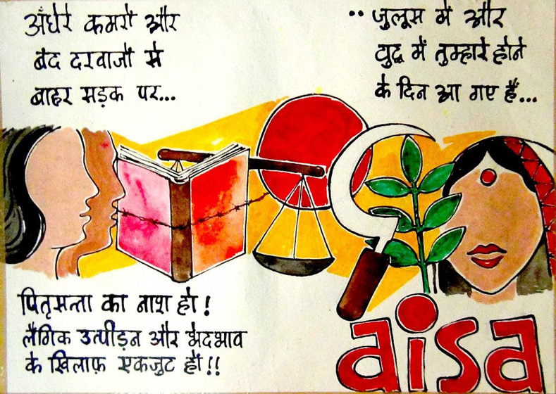Poster uplifting the women
