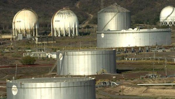 The Orinoco region in Venezuela was nationalized by late President Hugo Chavez in 2007.