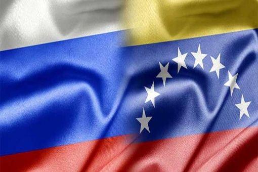 El XXI Foro Económico de San Petersburgo inició este jueves y se desarrollará hasta el próximo 3 de junio.