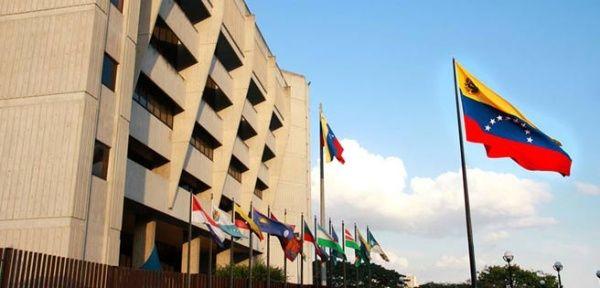 Sede del Tribunal Supremo de Justicia en Venezuela.
