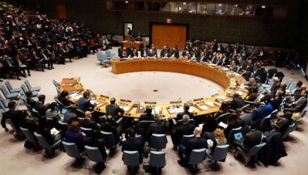 El organismo internacional no tiene dudas sobre la legitimidad del mandatario venezolano reelegido en mayo de 2018.