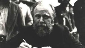 Frank Patrick Herbert
