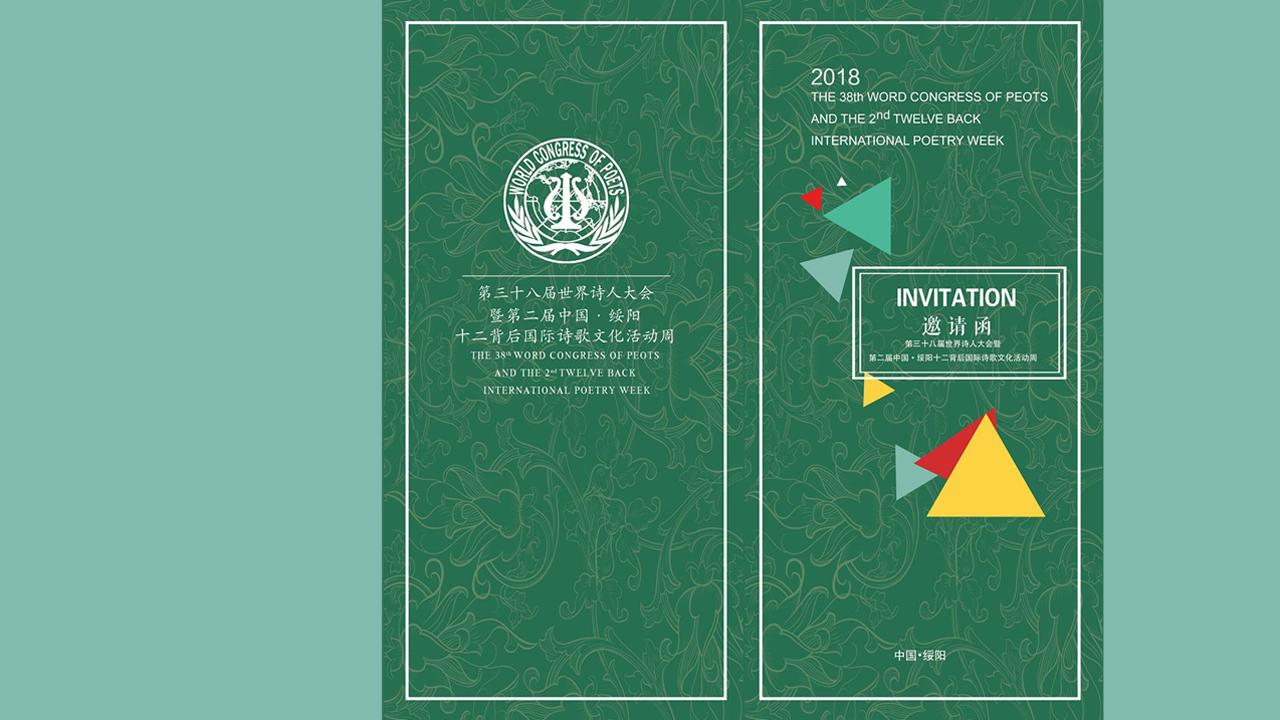 38. World Congress of Poets