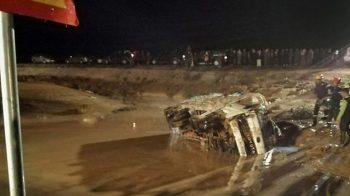 Árvíz Jordániában AFP/HANDOUT