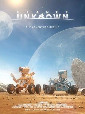 Planet Unknown Ismeretlen bolygó