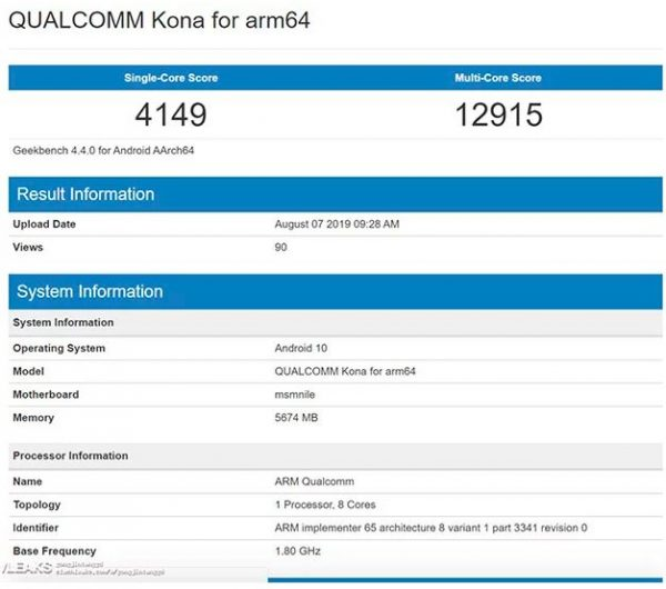 Snapdragon 865 Allegedly Leaked on Geekbench