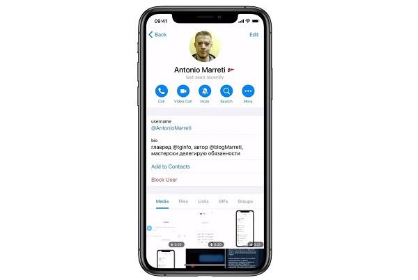 Telegram gets Video Call