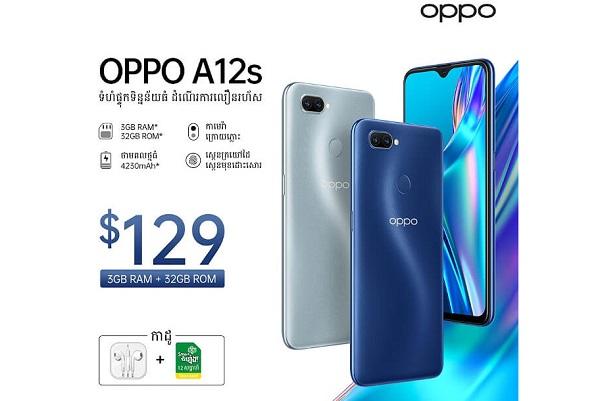 Oppo A12s