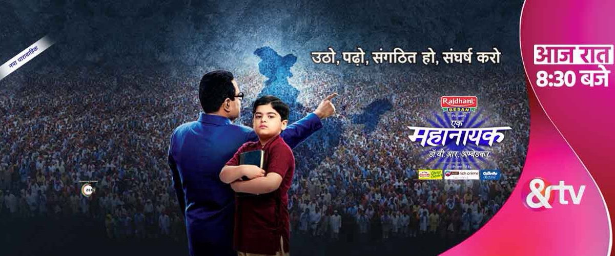 Ek Mahanayak Dr. BR Ambedkar 14th October 2021 Written Episode Update: Bhim Rao gets the job.