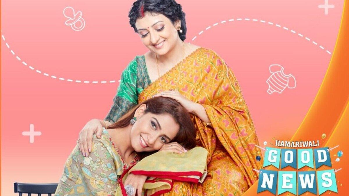 Hamariwali Good News 27th July 2021 Written Episode Update: Mukund doesn't believe Meera