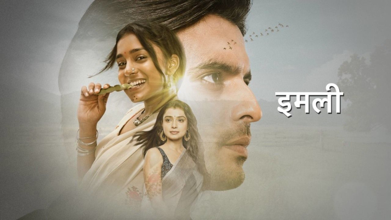 Imlie 14th October 2021 Written Episode Update: Malini Sneaks Out With Idol