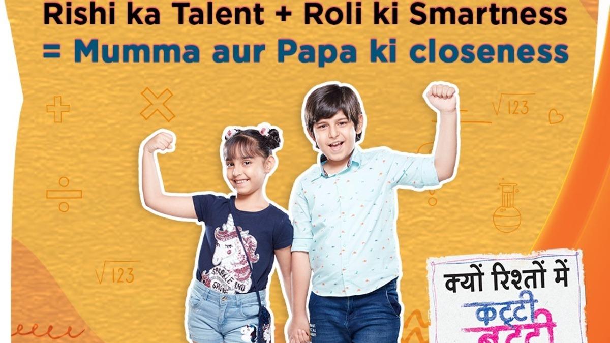 Kyun Rishton Mein Katti Batti 14th October 2021 Written Episode Update: Phirki tells Kuldeep that Samaira killed Narain