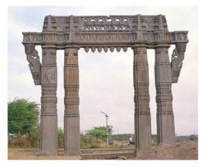Kaakateeya Gate