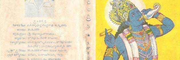 A Few Verses From Geethaa Chandrika