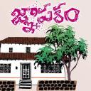జ్ఞాపకం (Published in Telugu Velugu Feb 2013 issue) by Varun Parupalli