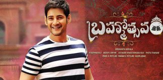 brahmotsavam telugu movie review, brahmotsavam review, Mahesh babu brahmotsavam rating, brahmotsavam first day talk, brahmotsavam collections
