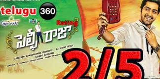Selfie Raja Telugu Movie Review