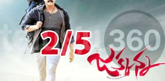 jakkanna telugu movie review