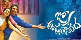 Jyo Achyutananda Telugu Review