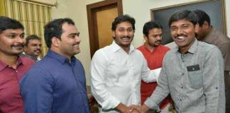 File Pic : Y S Jagan with Ravindra Ippala ( Left - Blue shirt )